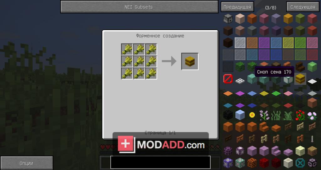 Все о MineCraft 1.13, 1.12.2, 1.11.2, 1.10.2, 1.7.10, 1.5.2