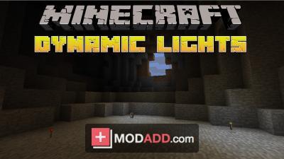 скачать мод Dynamic Lights - фото 9